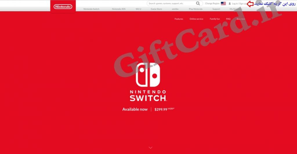 آموزش ساخت اکانت گیفت کارت نینتندو Nintendo - ۱