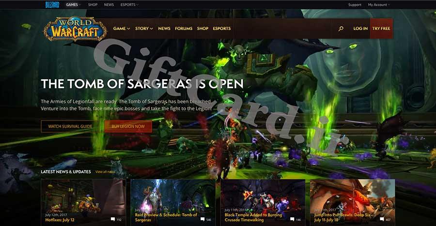 ساخت اکانت World Of Warcraft و استفاده از گیفت کارت ورلد اف وارکرافت - ۱