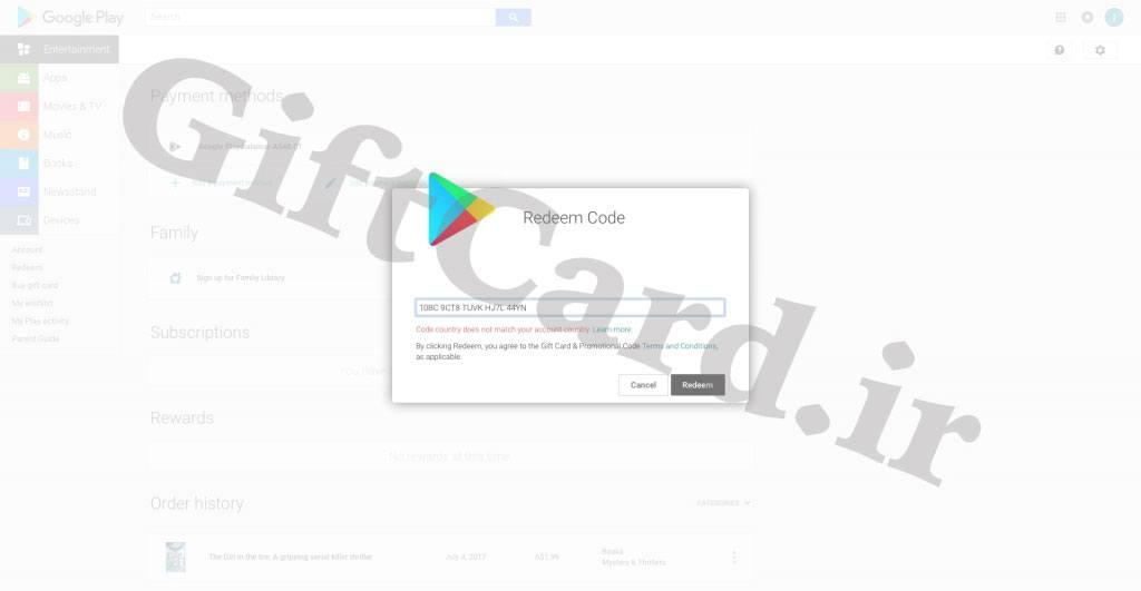 پیغام های خطای گیفت کارت گوگل پلی - ۱
