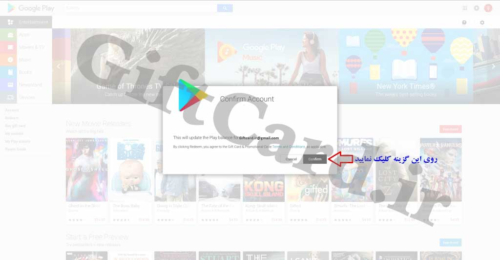 آموزش ساخت اکانت گوگل پلی Google Wallet ( گوگل والت ) -11