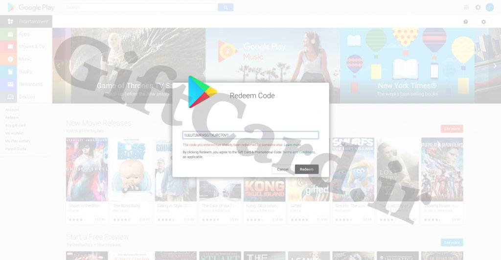 پیغام های خطای گیفت کارت گوگل پلی - ۴