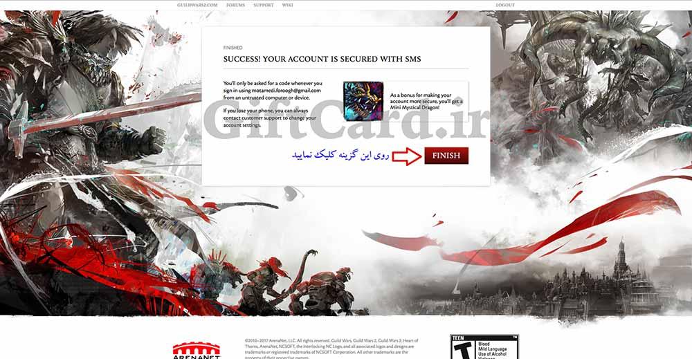 ساخت اکانت Guild wars II و نحوه استفاده از گیفت کارت Guild wars - ۶