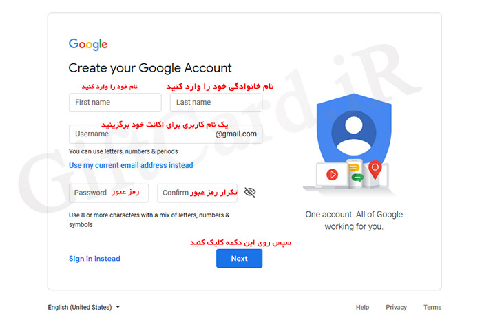 آموزش ساخت اکانت گوگل پلی Google Wallet ( گوگل والت ) -1