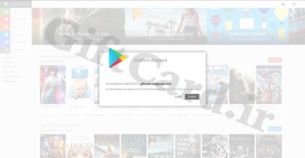 آموزش استفاده یا نحوه شارژ گیفت کارت گوگل پلی - ۳