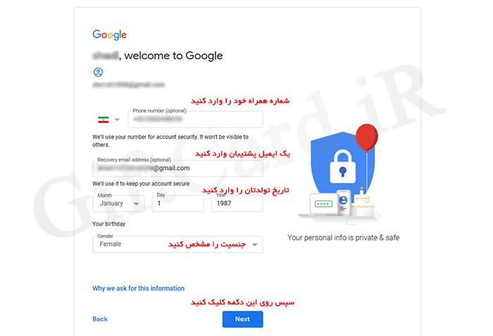 آموزش ساخت اکانت گوگل پلی Google Wallet ( گوگل والت ) -2