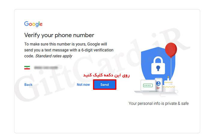 آموزش ساخت اکانت گوگل پلی Google Wallet ( گوگل والت ) -3