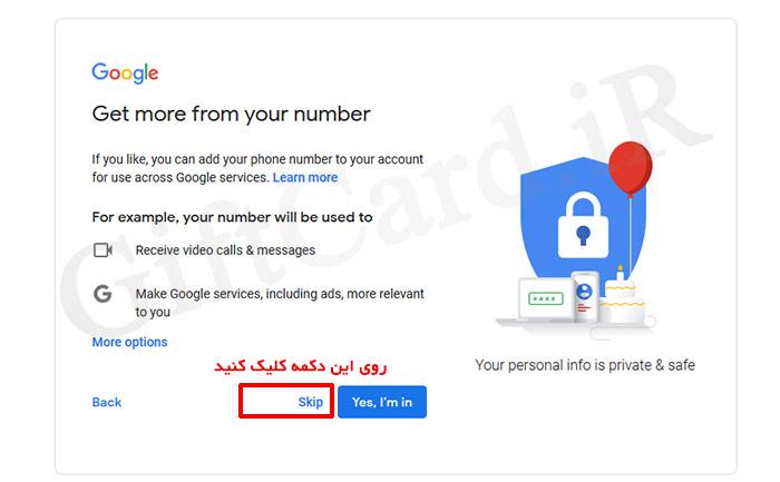 آموزش ساخت اکانت گوگل پلی Google Wallet ( گوگل والت ) -5