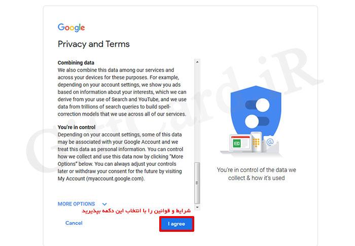 آموزش ساخت اکانت گوگل پلی Google Wallet ( گوگل والت ) -6
