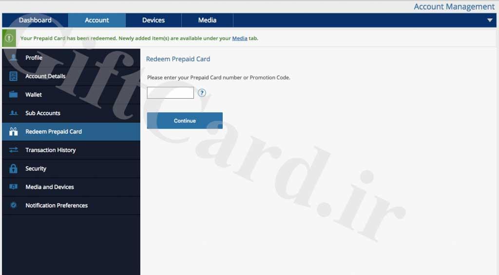 نحوه استفاده و شارژ گیفت کارت پلی استیشن PS4 PSN - ۵