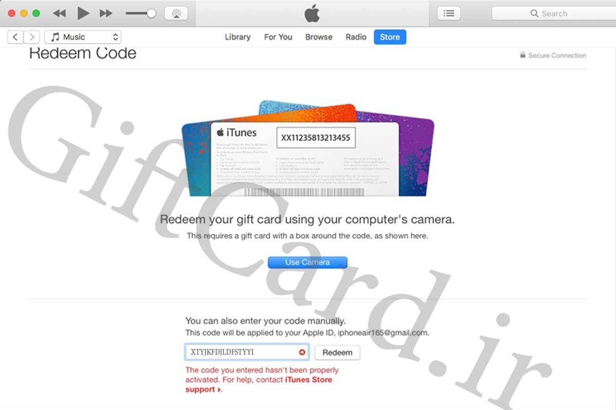 خطاهای شارژ گیفت کارت آیتونز اپل