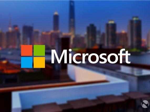 مایکروسافت چیست؟