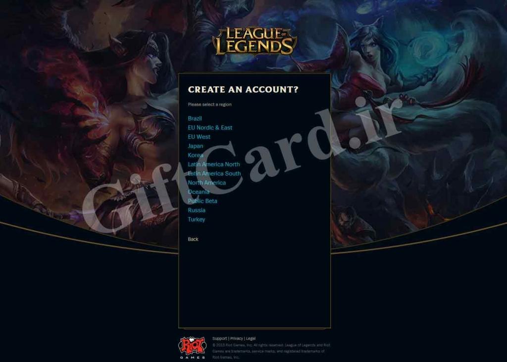 آموزش ساخت اکانت League Of Legends - 3