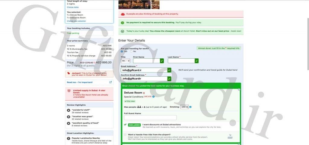 آموزش و نحوه استفاده از ویزا کارت مجازی - ۳