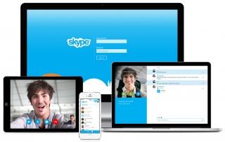 اسکایپ چیست