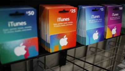 اپل موزیک چیست
