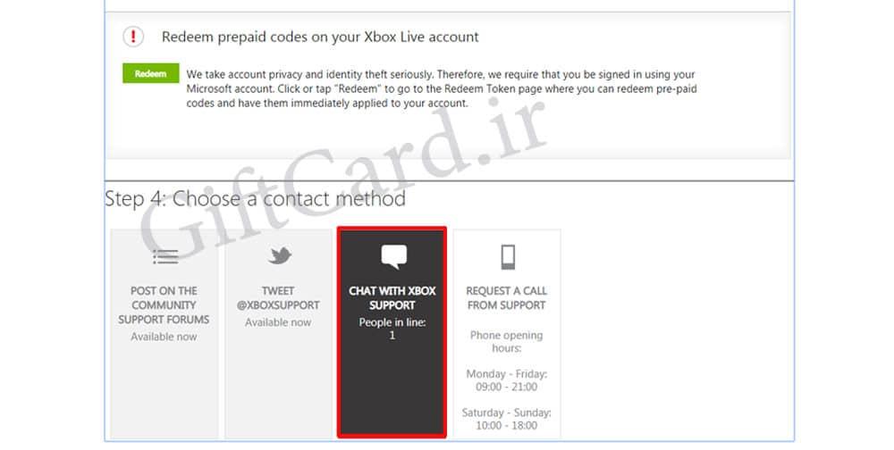 تاریخ مصرف یا ردیم دیت گیفت کارت ایکس باکس ٬ مایکروسافت و EA Access - 1