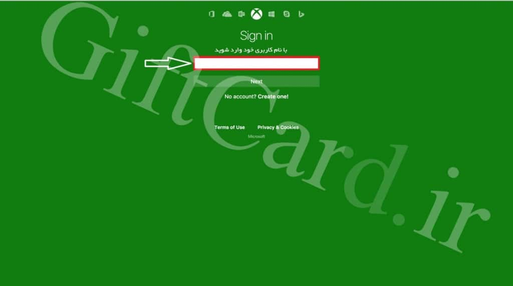 تاریخ مصرف یا ردیم دیت گیفت کارت ایکس باکس ٬ مایکروسافت و EA Access - 3