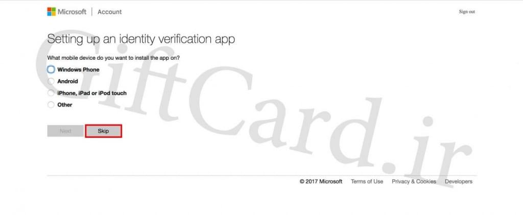 تاریخ مصرف یا ردیم دیت گیفت کارت ایکس باکس ٬ مایکروسافت و EA Access - 7