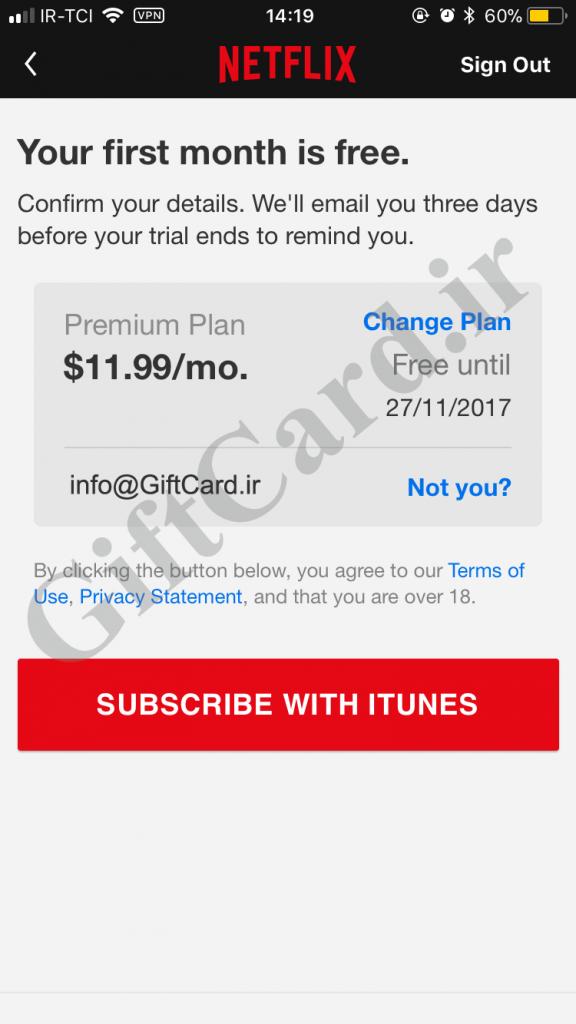 آموزش شارژ اکانت نت فلیکس با حساب اپل آیدی - 5