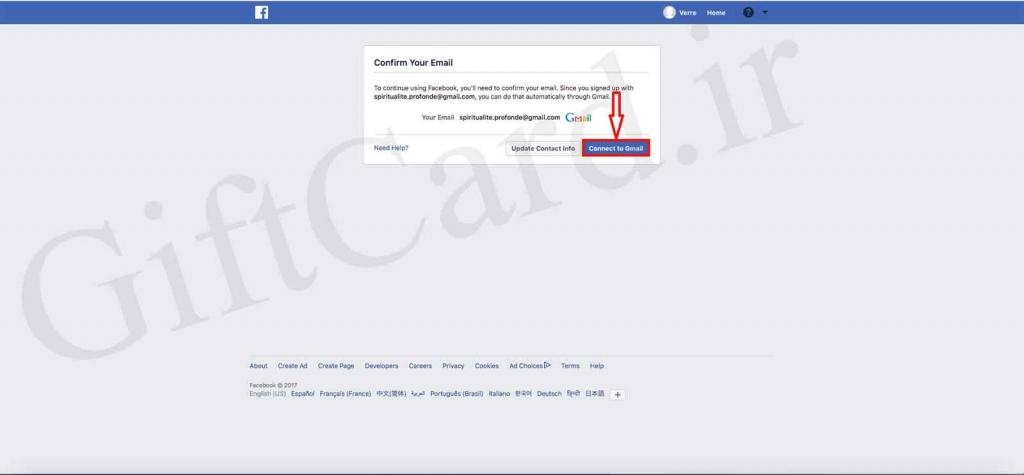 آموزش و نحوه ساخت اکانت فیسبوک facebook - ۲