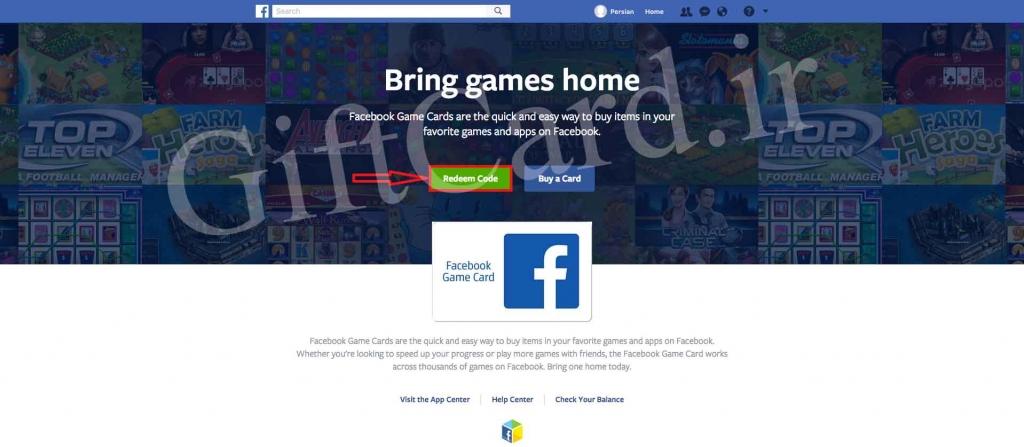 آموزش و نحوه شارژ اکانت فیسبوک با گیم کارت فیسبوک - ۲