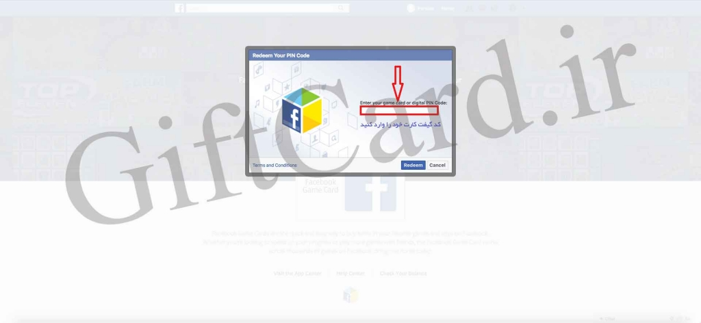 آموزش و نحوه شارژ اکانت فیسبوک با گیم کارت فیسبوک - ۳