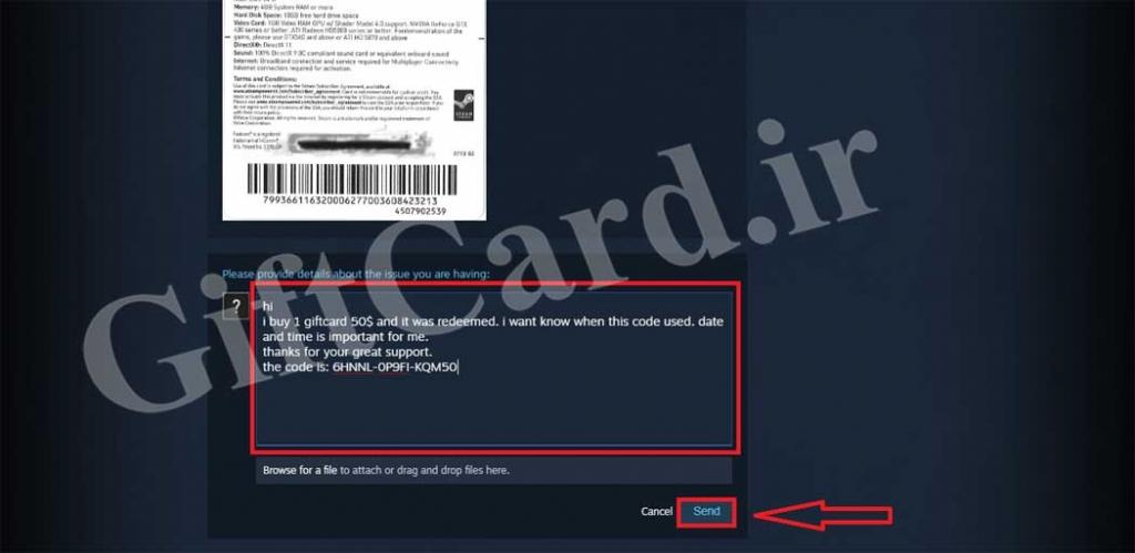 نحوه دریافت ردیم دیت یا استعلام تاریخ مصرف کد گیفت کارت استیم-5