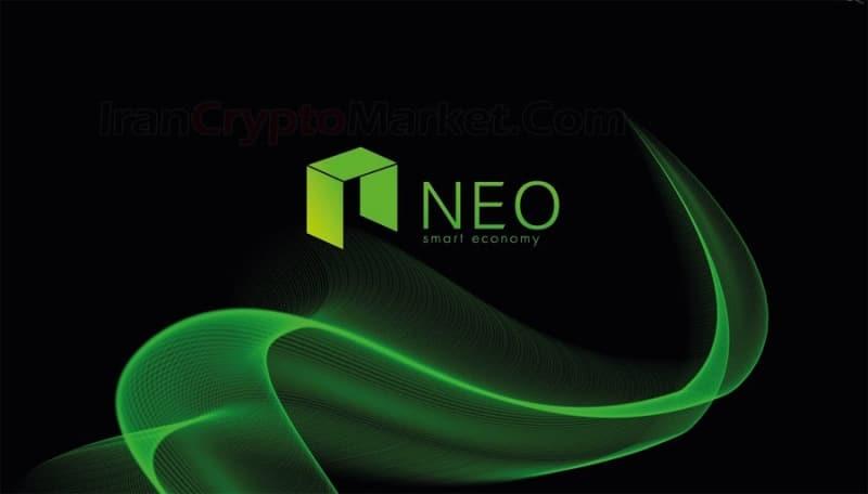 ارز دیجیتال نئو NEO