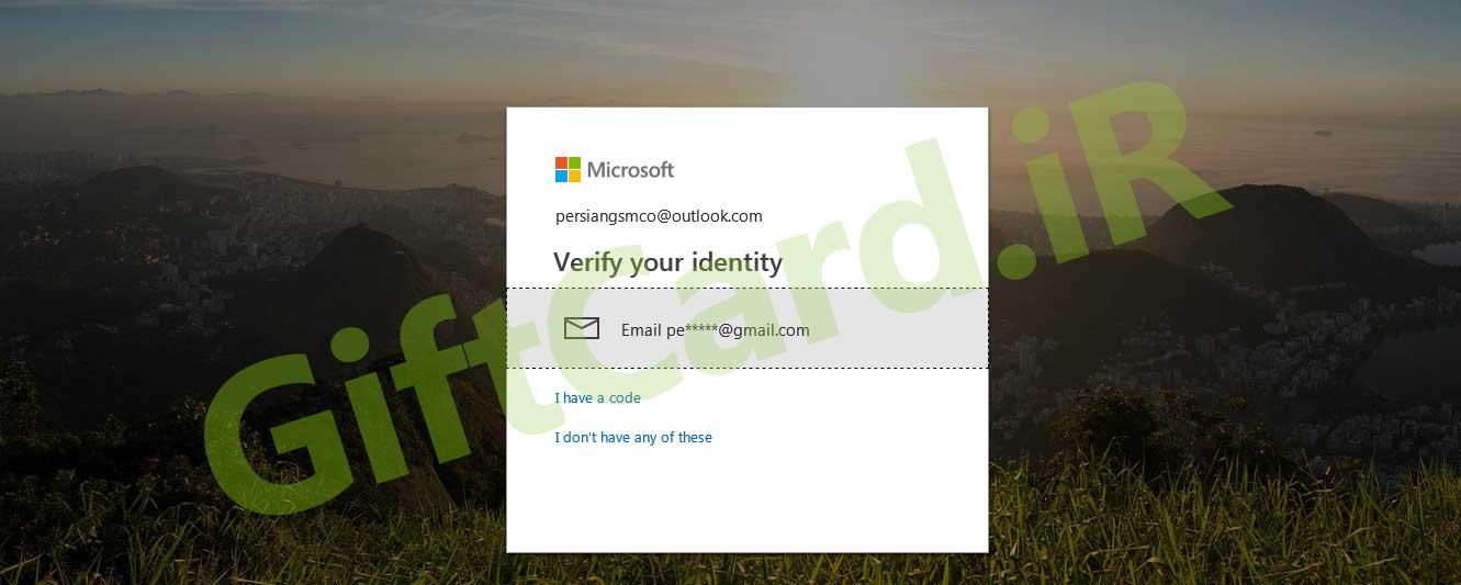 آموزش و نحوه تغییر رمز یا پسورد اکانت ایکس باکس یا مایکروسافت - ۳