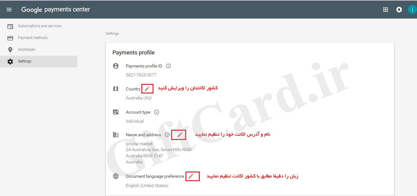 آموزش ساخت اکانت گوگل پلی Google Wallet ( گوگل والت ) -8