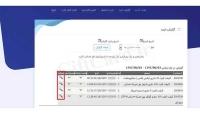 آموزش دریافت کد گیفت کارت از گزارش خرید (تصویری)