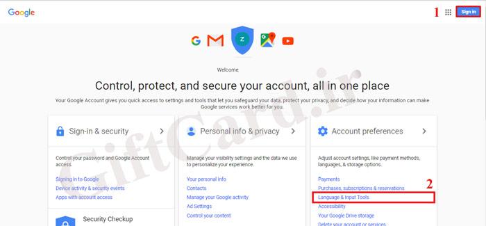 آموزش تغییر زبان گوگل-1
