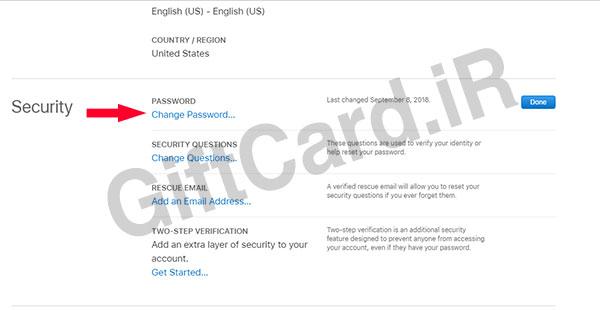 تغییر رمز یا پسورد اپل آیدی 4