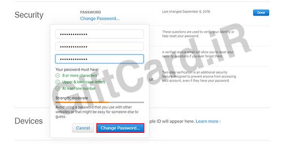 تغییر رمز یا پسورد اپل آیدی 5