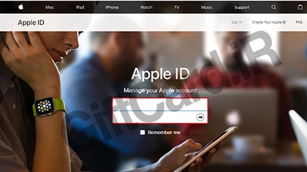 حذف اکانت اپل ایدی ۱