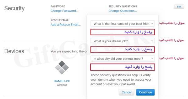 آموزش تغییر سوالات امنیتی اپل ایدی (تصویری)