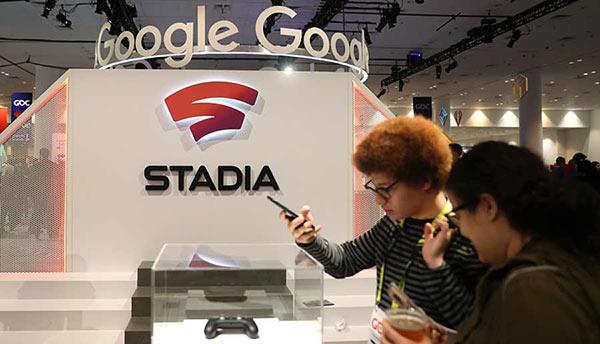 گوگل استادیا 1