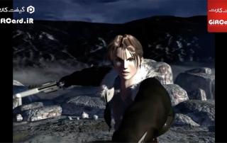 تریلر بازی Final Fantasy VIII Remastered