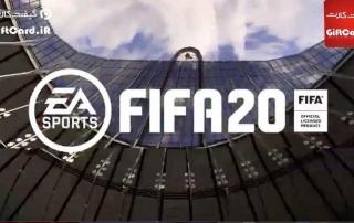 اولین تریلر گیم پلی بازی FIFA 20
