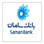رمز یکبار مصرف بانک سامان