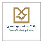 رمز یکبار مصرف بانک صنعت-و-معدن