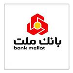 رمز یکبار مصرف بانک ملت