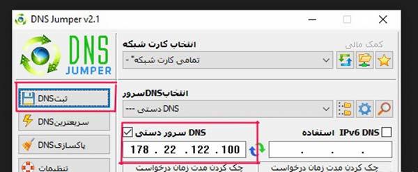 رفع خطای 0x8015DC0B در استور و XBOX ویندوز