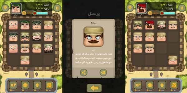 بازی موبایل پادگان