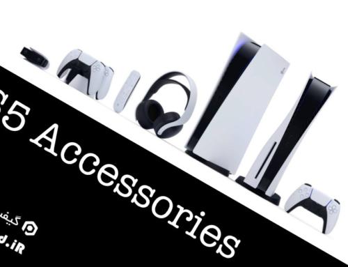 معرفی لوازم جانبی سازگار با PS5