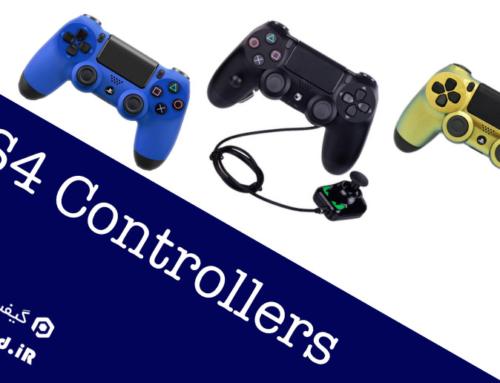 برترین Controller های PS4 کدام است؟